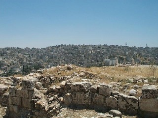 Amman - City View