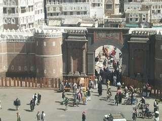 Sana'a - Old Town - Bab Al Yemen