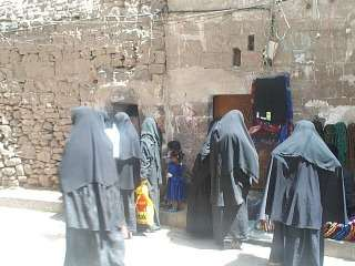 Sana'a - Old Town - Women