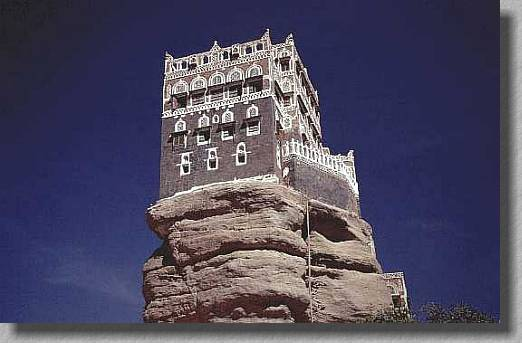 Wadi Dar - Iman Palast
