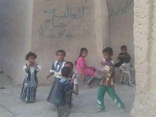 Wadi Hadramaut - Shibam - Children