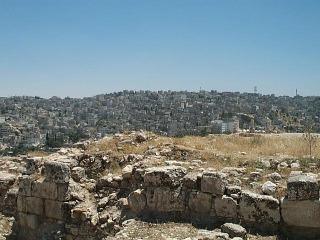 Amman - City View