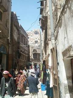 Sana'a - Old Town - People