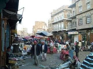 Sana'a - Old Town - Souk