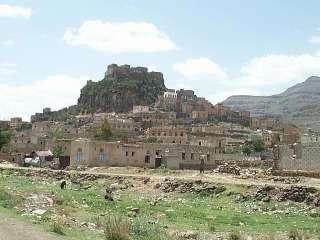 Yemen Village